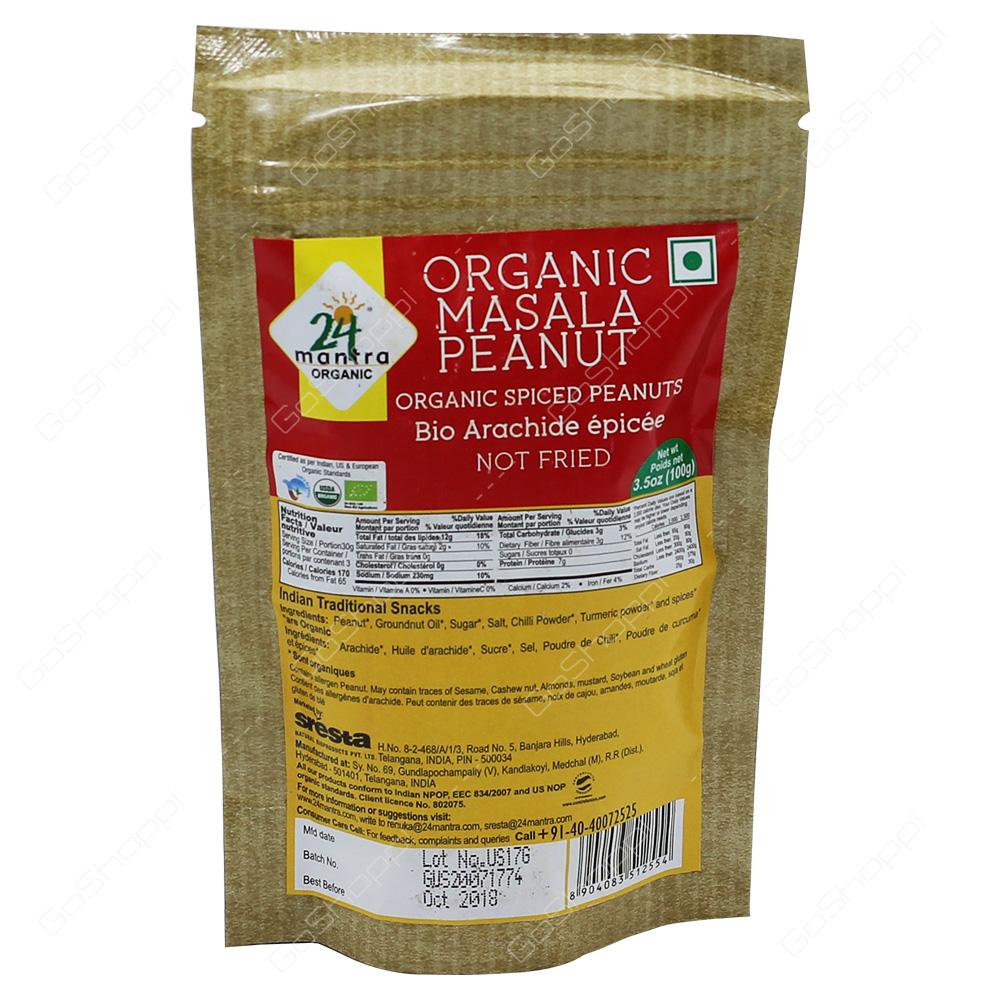 24 Mantra Organic Masala Peanut 100g