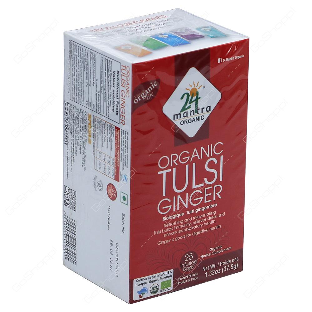 24 Mantra Organic Tulsi Ginger 25 Bags 37.5g