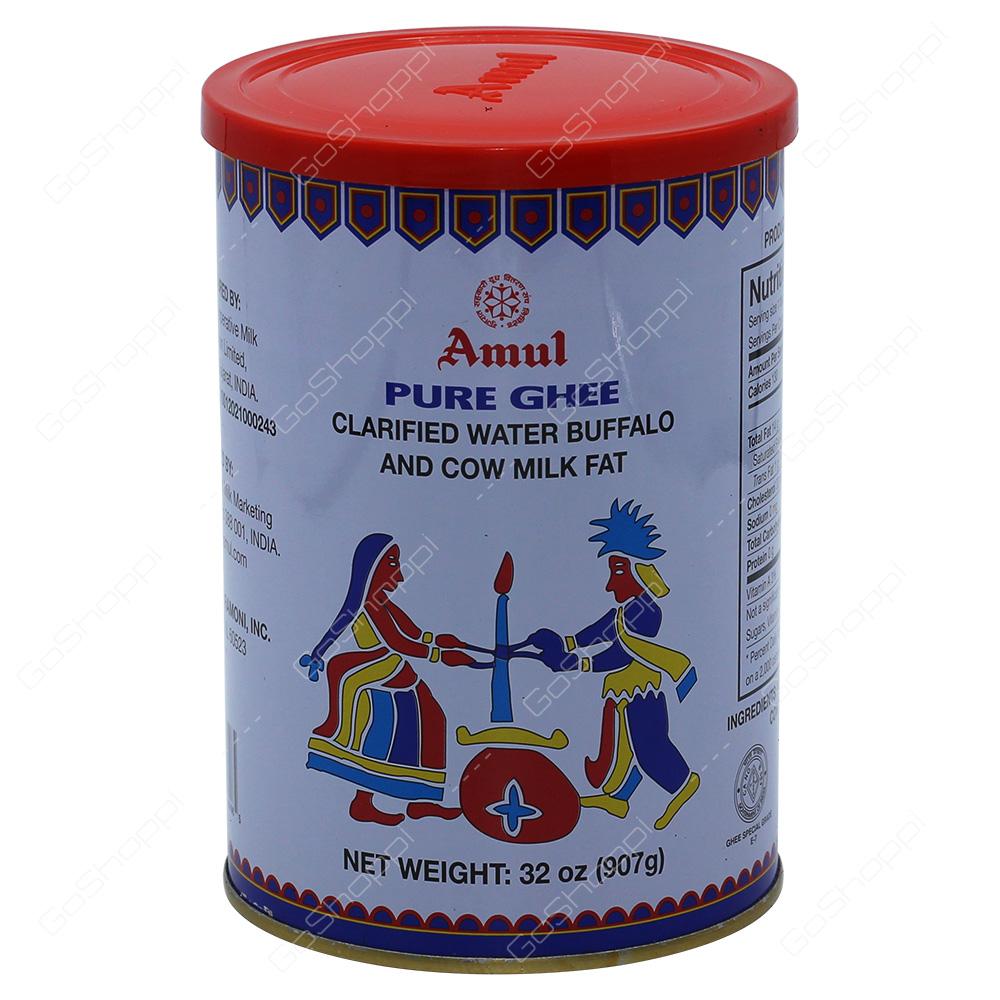 Amul Pure Ghee 907g