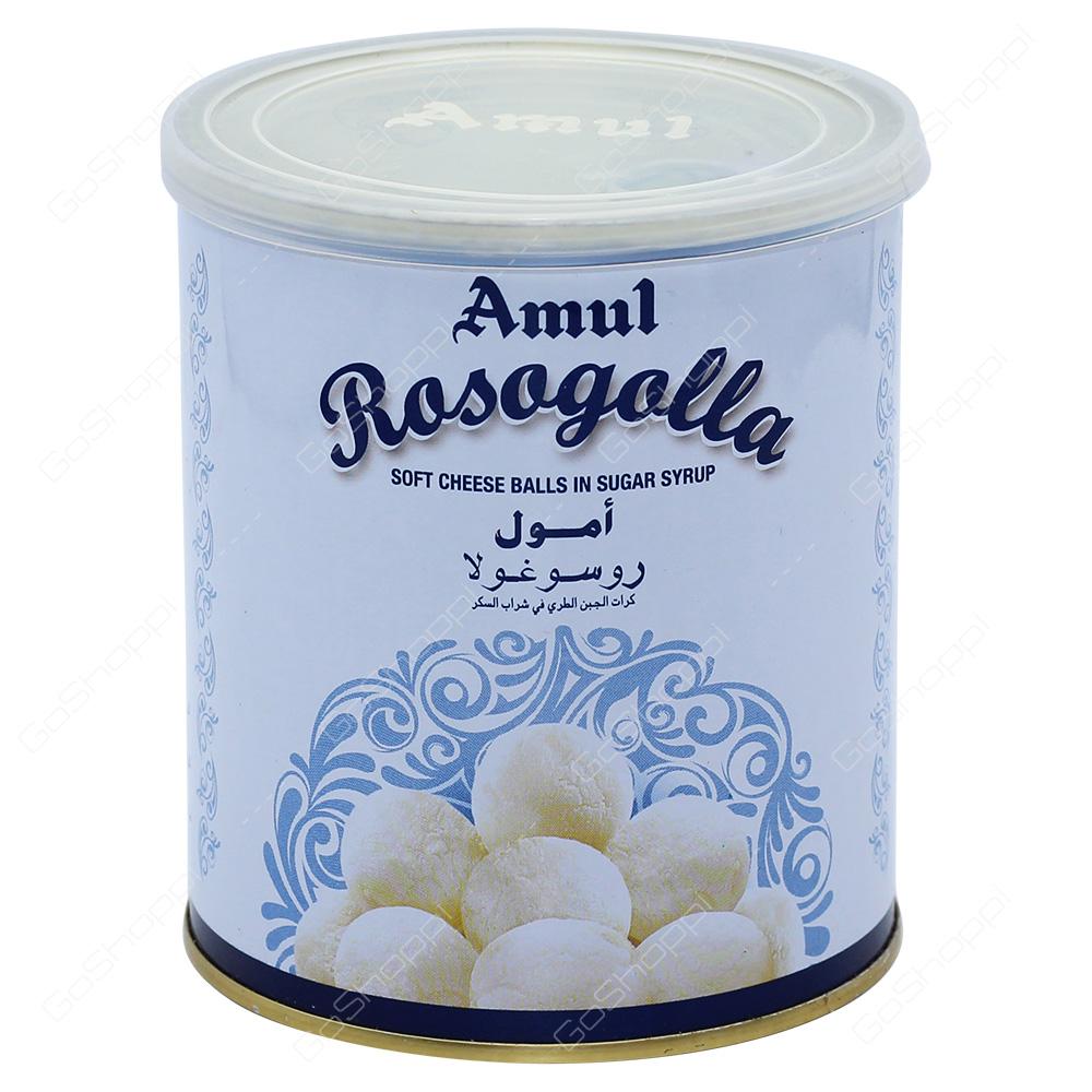 Amul Rasagolla 1kg