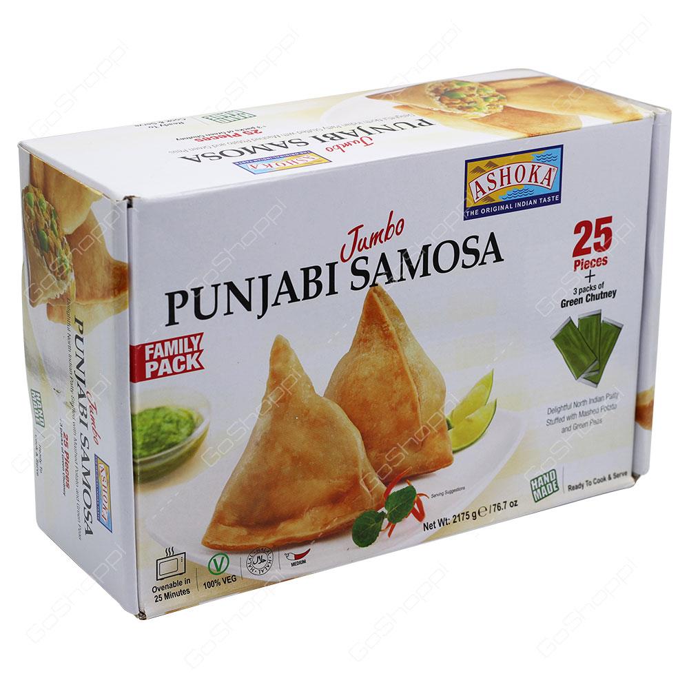 Ashoka Punjabi Jumbo Samosa 25 Pieces 2175g