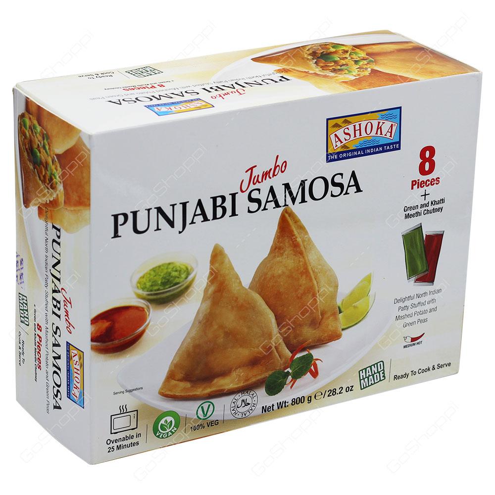 Ashoka Punjabi Jumbo Samosa 8 Pieces 800g