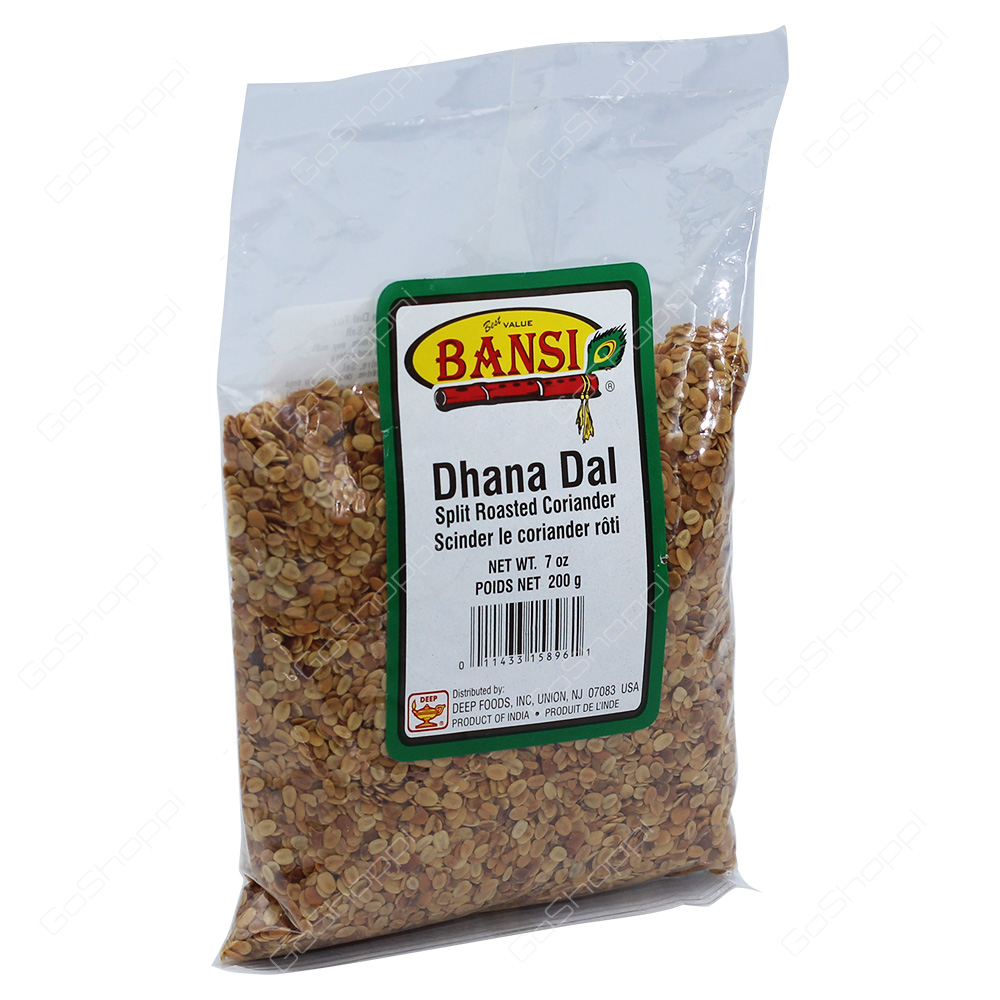 Bansi Dhana Dal 200g