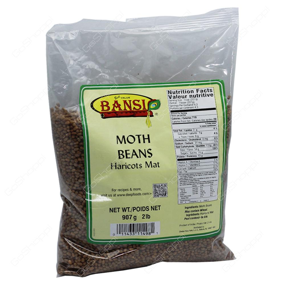 Bansi Moth Beans 2lb