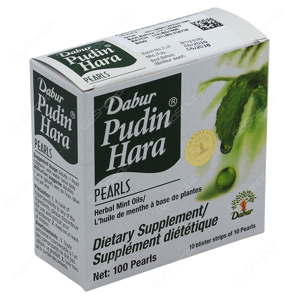 Dabur Pudin Hara Pearls Dietary Supplement 100pcs