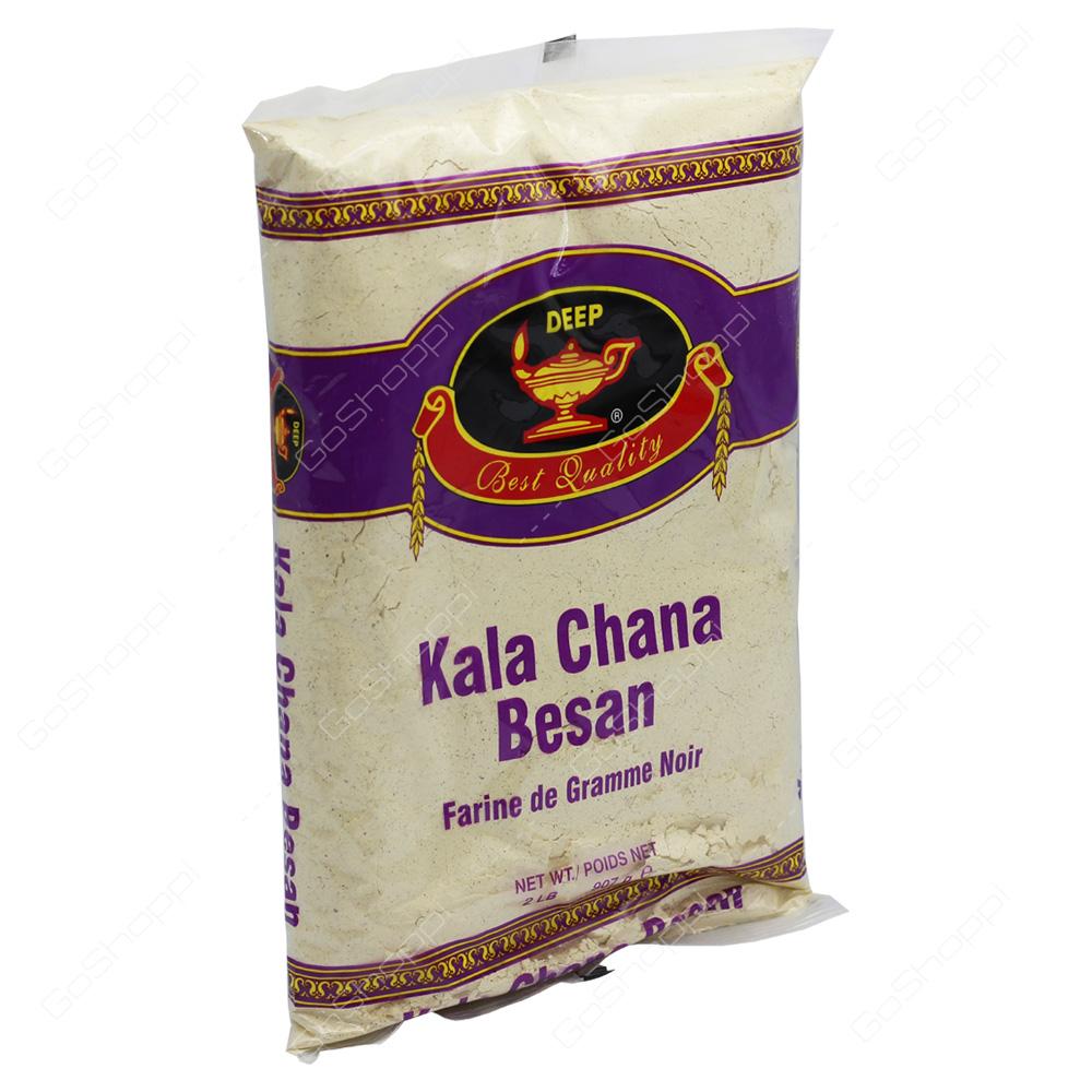 Deep Kala Chana Besan 2lb