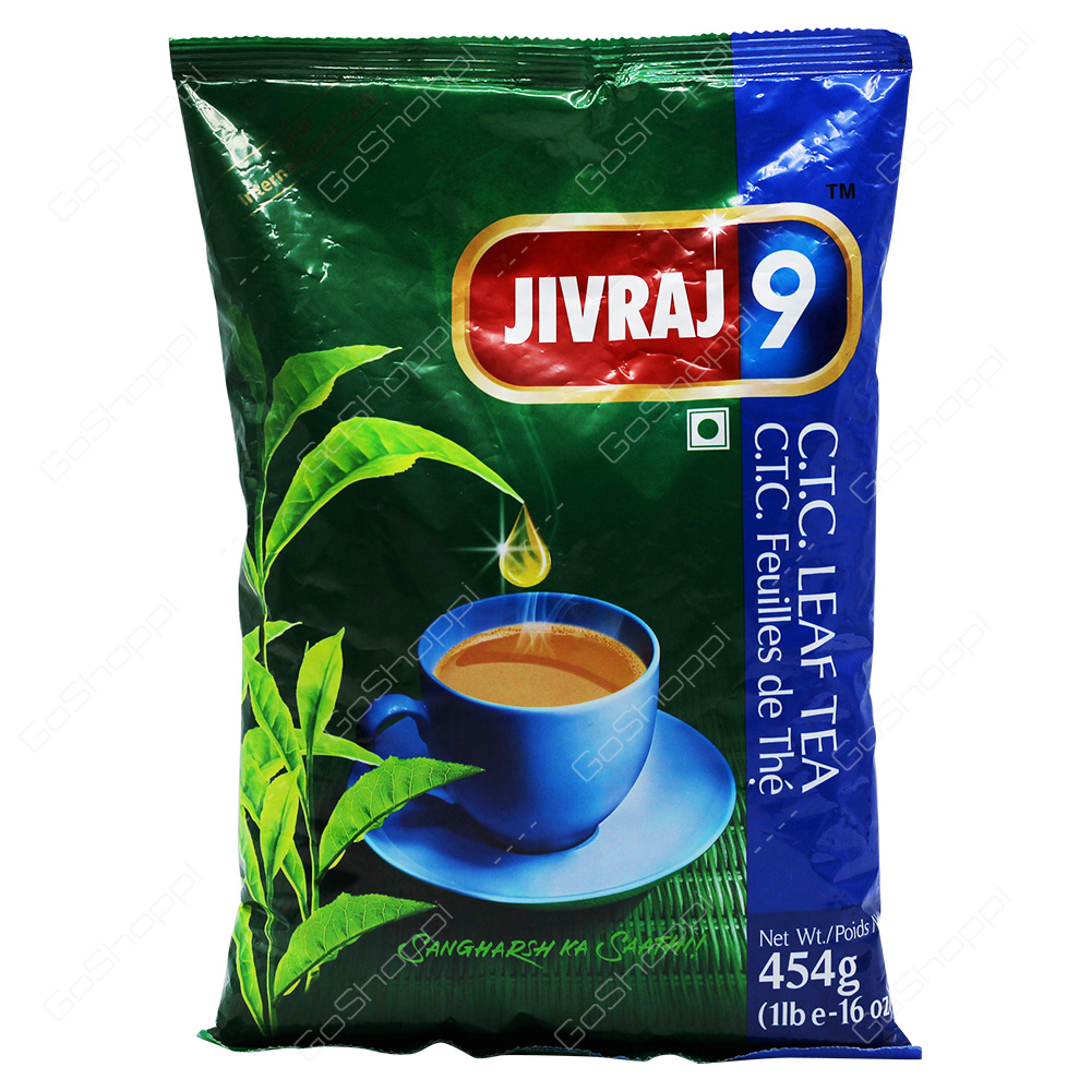 Jivraj CTC Leaf Tea 454g