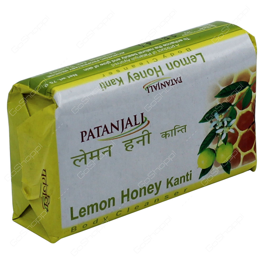 Patanjali Lemon Honey Kanti Body Cleansing Soap 75g