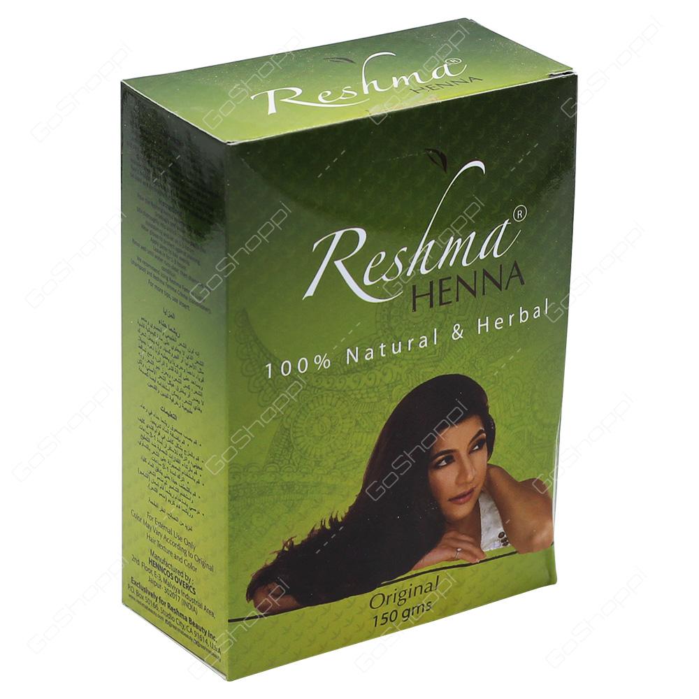 Reshma Henna 150g