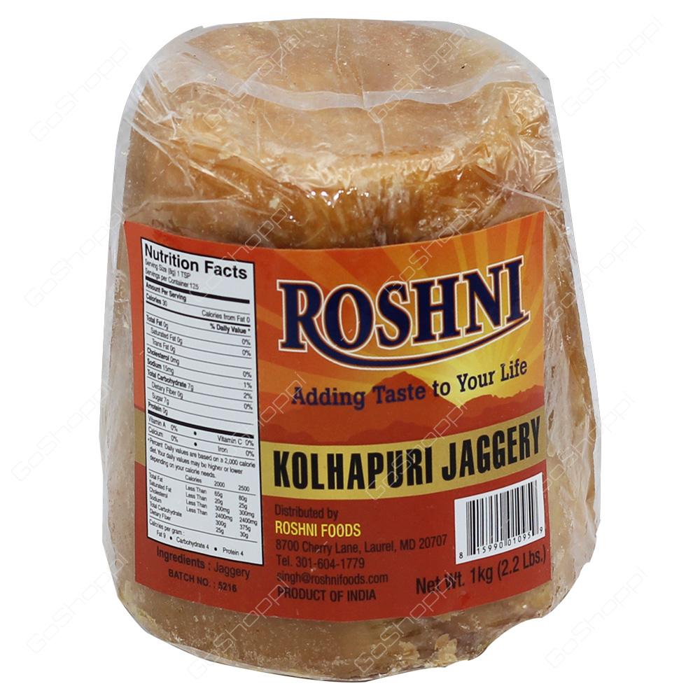 Roshni Kolhapuri Jaggery 1kg