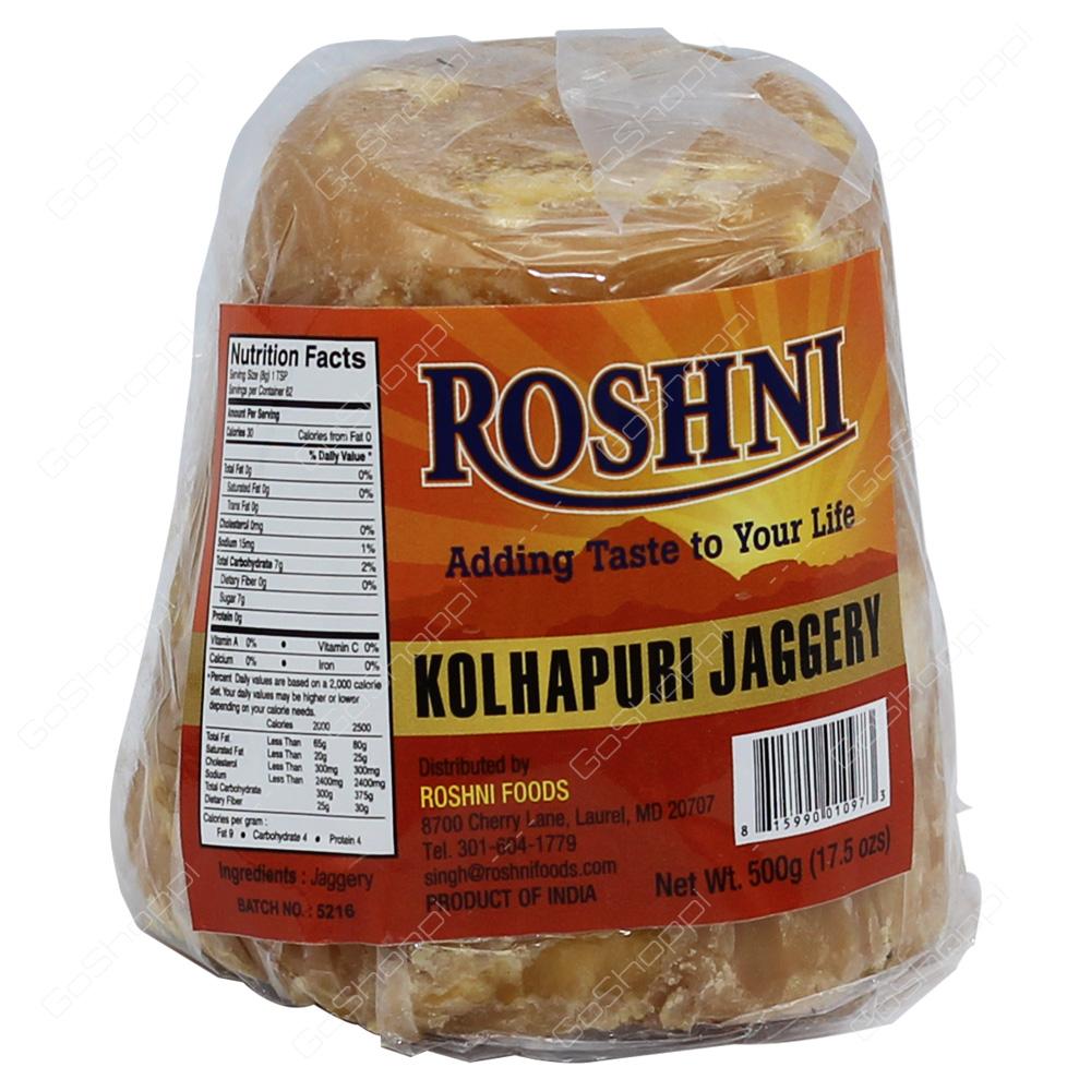 Roshni Kolhapuri Jaggery 500g