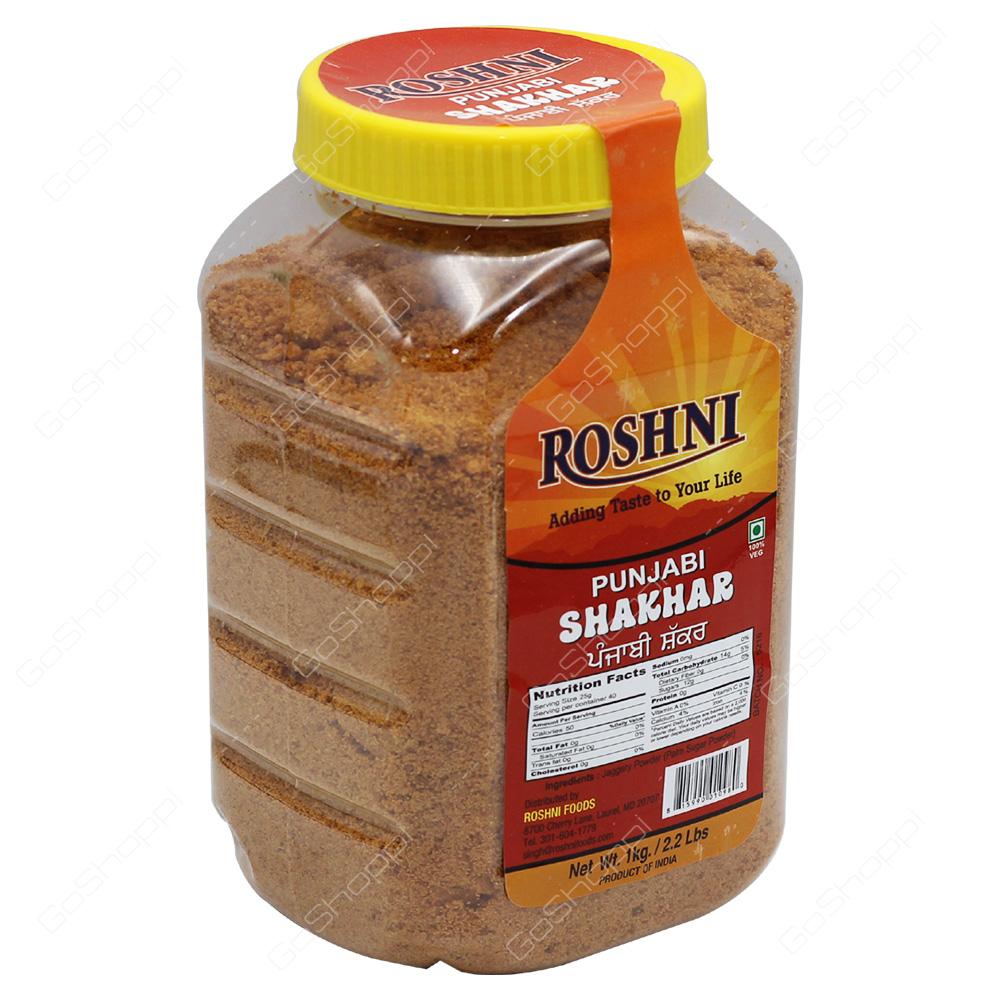 Roshni Punjabi Shakhar 1kg