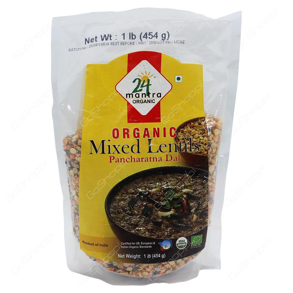 24 Mantra Organic Mixed Lentils 454g